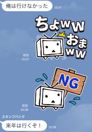【シリアルナンバー】闘会議オリジナル ニコニコテレビちゃん スタンプ(2015年02月26日まで) (8)