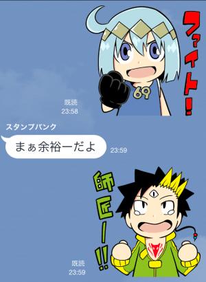 【アニメ・マンガキャラクリエイターズ】がくモン!(春原ロビンソン) スタンプ (6)