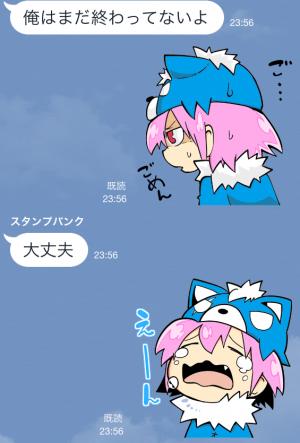 【アニメ・マンガキャラクリエイターズ】がくモン!(春原ロビンソン) スタンプ (4)