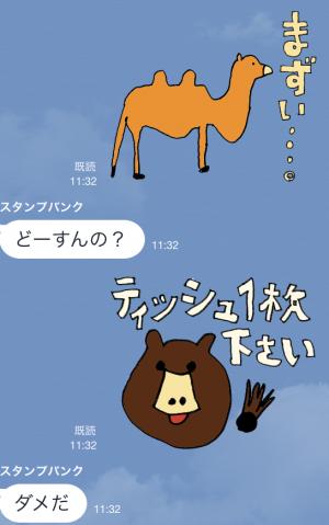 【テレビ番組企画スタンプ】ひゅーいの瞳で感じる動物園 スタンプ (11)