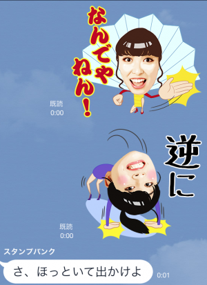 【芸能人スタンプ】アイドリング!!!「アイドルの本音」 スタンプ (9)
