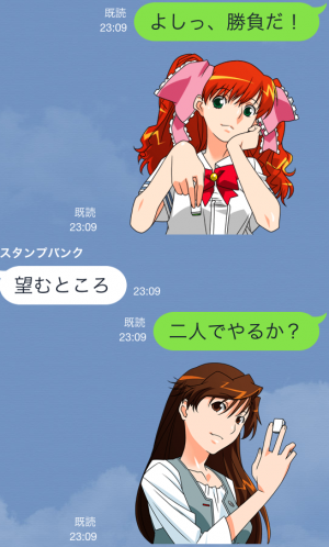 【ゲームキャラクリエイターズスタンプ】スーパーリアル麻雀 スタンプ (17)