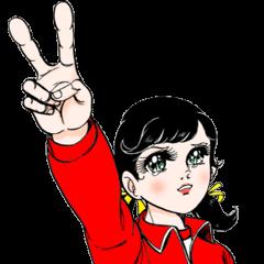 【アニメ・マンガキャラクリエイターズ】サインはV スタンプ