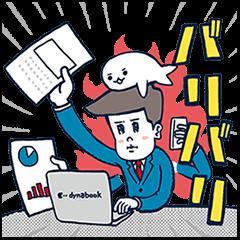 【無料スタンプ速報】フレッシャーズ やる気ありまスタンプ(2015年04月30日まで)