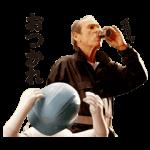 【動く限定スタンプ】BOSS 宇宙人ジョーンズ スタンプ(2015年03月02日まで)