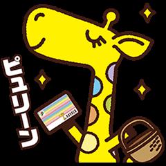 【隠しスタンプ】nanaco スタンプ(2015年04月29日まで)