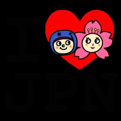 【企業マスコットクリエイターズ】忍者くんと桜子ちゃん by ILoveJapan スタンプ
