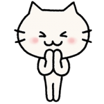 【動く限定スタンプ】動く★いぬ・ねこのきもち シロ&みー スタンプ(2015年03月09日まで)