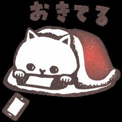 【テレビ番組企画スタンプ】とみこはんの猫まみれはんこ スタンプ