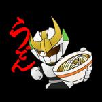 【ご当地キャラクリエイターズ】うどん騎士テウチオン(一部讃岐弁使用 スタンプ
