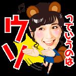 【芸能人スタンプ】アイドリング!!!「アイドルの本音」 スタンプ