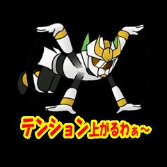 【ご当地キャラクリエイターズ】うどん騎士テウチオン(第3弾 スタンプ