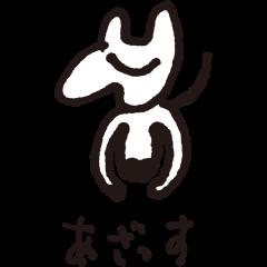 【芸能人スタンプ】斉藤和義オフィシャルスタンプ