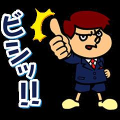 【隠しスタンプ】秘密結社 鷹の爪 スタンプ(2015年04月28日まで)
