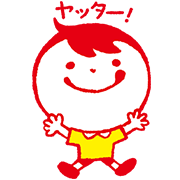 【隠しスタンプ】マルちゃんオリジナルスタンプ(2015年05月20日まで)