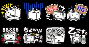 【シリアルナンバー】闘会議オリジナル ニコニコテレビちゃん スタンプ(2015年02月26日まで)