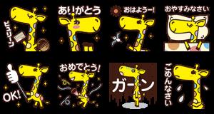 【無料スタンプ速報】nanaco スタンプ(2015年04月29日まで)