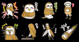 【限定スタンプ】フク子さん スタンプ(2015年03月02日まで)