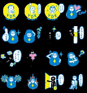 【動く限定スタンプ】YDK応援!明光の動くスタンプ(2015年03月09日まで)