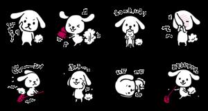 【限定スタンプ】ダス犬(ダスケン) スタンプ(2015年03月02日まで)