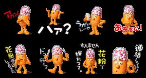 【シリアルナンバー】Mr.CONTAC スタンプ(2015年10月12日まで)