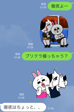 【公式スタンプ】コニー&ジェシカ ガールズトーク! スタンプ (5)