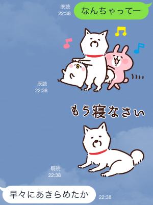 【限定スタンプ】白戸家お父さん×カナヘイ コラボスタンプ(2015年04月06日まで) (12)