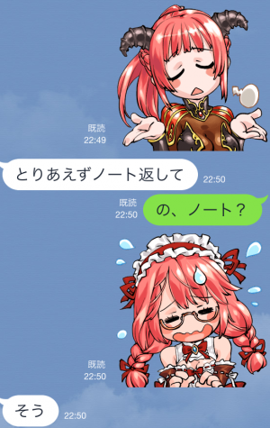 【ゲームキャラクリエイターズスタンプ】『レッドストーン』キャラクタースタンプ (7)