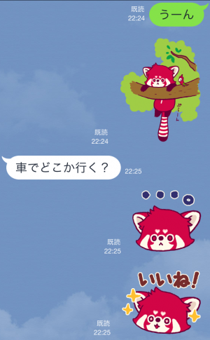 【企業マスコットクリエイターズ】むさしのPikku スタンプ (4)