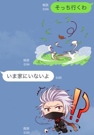 【ゲームキャラクリエイターズスタンプ】忍者る? スタンプ (7)