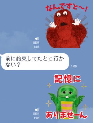 【音付きスタンプ】ガチャピン・ムック おしゃべりスタンプ (6)