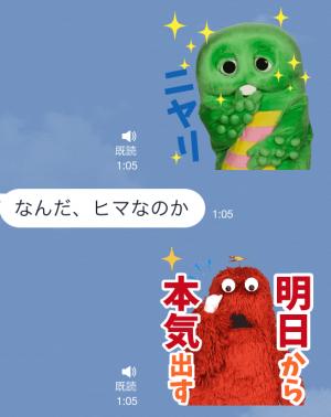 【音付きスタンプ】ガチャピン・ムック おしゃべりスタンプ (5)