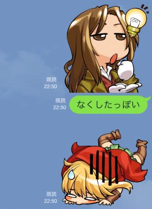 【ゲームキャラクリエイターズスタンプ】『レッドストーン』キャラクタースタンプ (8)