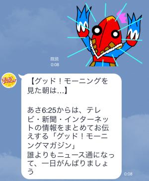 【隠しスタンプ】グッド!モーニング スタンプ(2015年09月23日まで) (6)