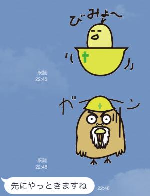 【企業マスコットクリエイターズ】土建バード スタンプ (8)