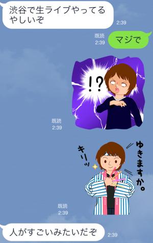 【隠しスタンプ】ローソンクルー♪あきこちゃんのお兄ちゃん スタンプ (6)