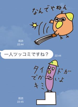 【企業マスコットクリエイターズ】土建バード スタンプ (6)