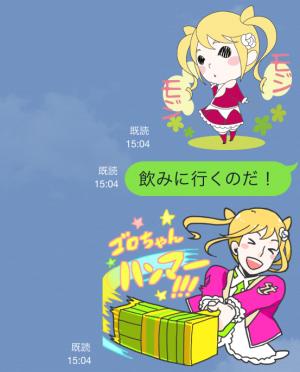 【ゲームキャラクリエイターズスタンプ】VitaminX スタンプ (8)