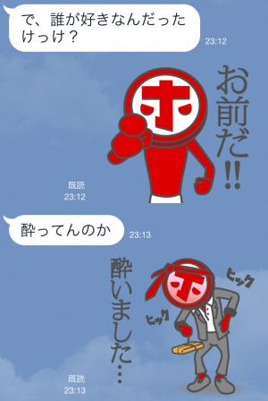 【テレビ番組企画スタンプ】ホンマでっか!?TVスタンプ (9)