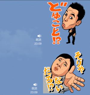 【音付きスタンプ】おしゃべり爆笑問題 スタンプ (5)