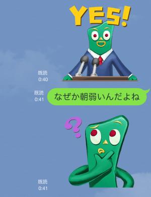 【アニメ・マンガキャラクリエイターズ】【粘土のスタンプ】ガンビー スタンプ (5)