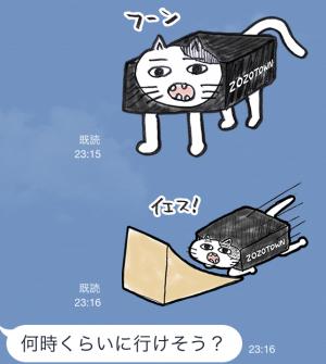 【隠しスタンプ】ゾゾタウン箱猫マックス スタンプ(2015年08月31日まで) (15)