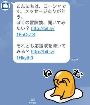 【動く限定スタンプ】動く!白くまヨーシャ スタンプ(2015年04月06日まで) (6)