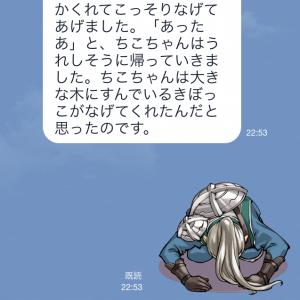 【隠しスタンプ】3Dコラショスタンプ(2015年05月21日まで) (7)