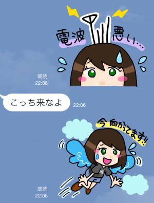 【芸能人スタンプ】ソーシャルアイドルnotall スタンプ (7)