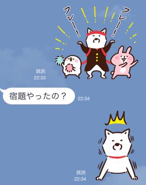 【限定スタンプ】白戸家お父さん×カナヘイ コラボスタンプ(2015年04月06日まで) (6)