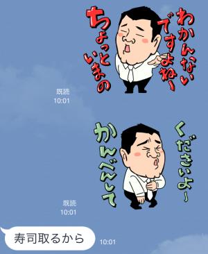 【公式スタンプ】動くザキヤマ スタンプ (5)