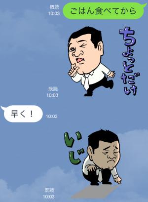 【公式スタンプ】動くザキヤマ スタンプ (6)