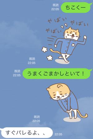 【隠しスタンプ】進研ゼミ『高校講座』スタンプ(2015年05月21日まで) (10)