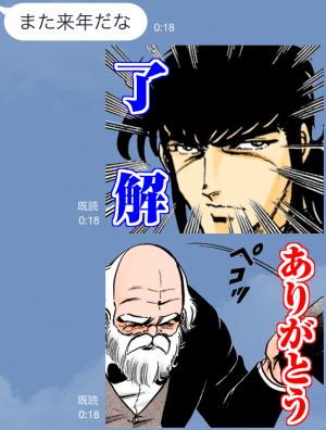 【アニメ・マンガキャラクリエイターズ】ブラック・エンジェルズ スタンプ (11)